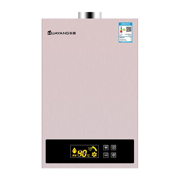 华扬燃气热水器